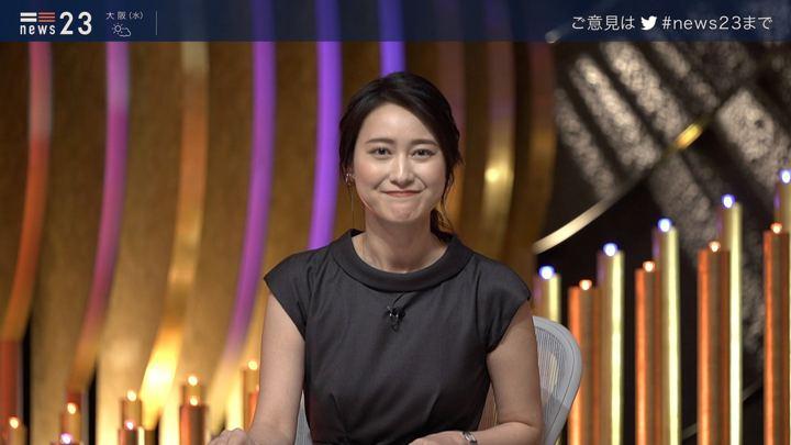 2019年07月30日小川彩佳の画像32枚目