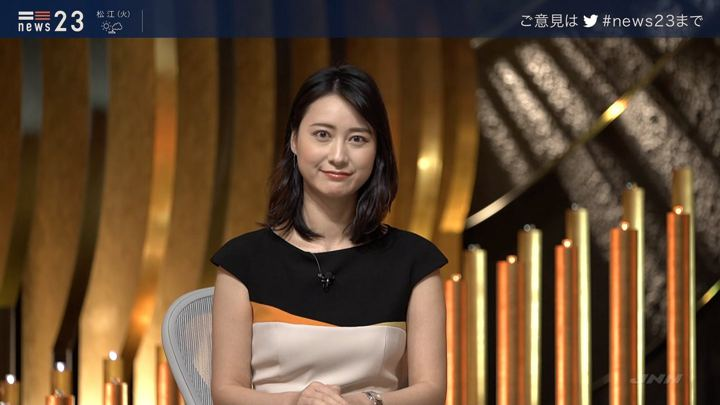 2019年08月05日小川彩佳の画像01枚目