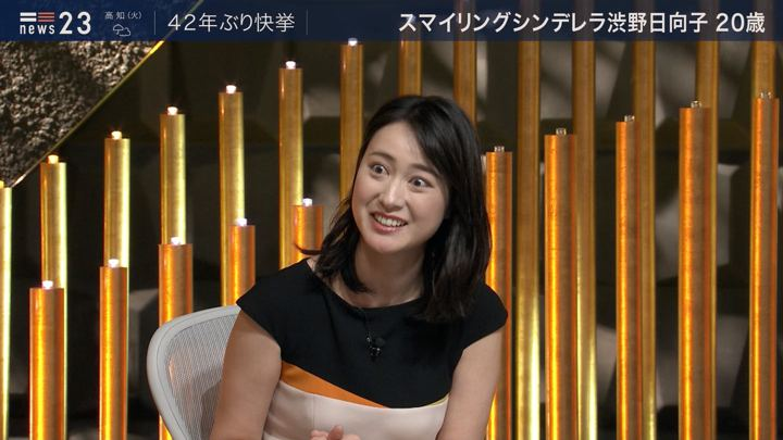 2019年08月05日小川彩佳の画像08枚目