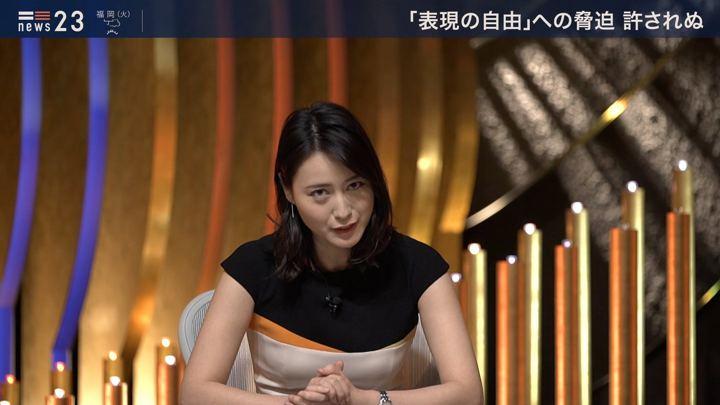 2019年08月05日小川彩佳の画像16枚目