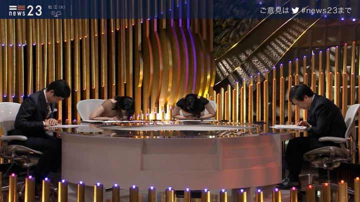 2019年08月05日小川彩佳の画像27枚目