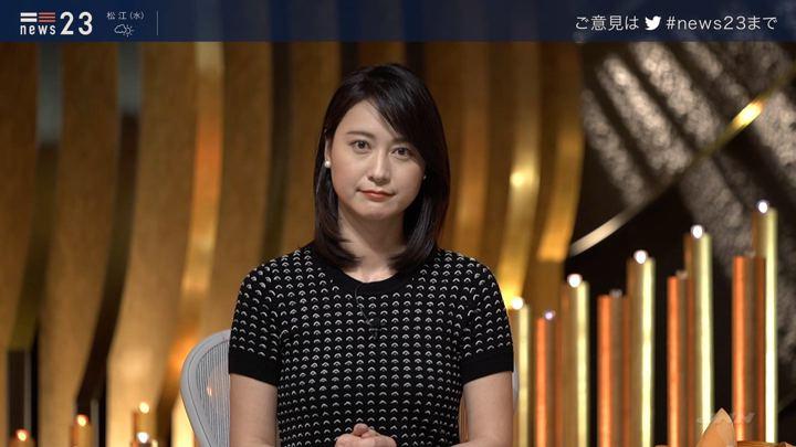 2019年08月06日小川彩佳の画像01枚目