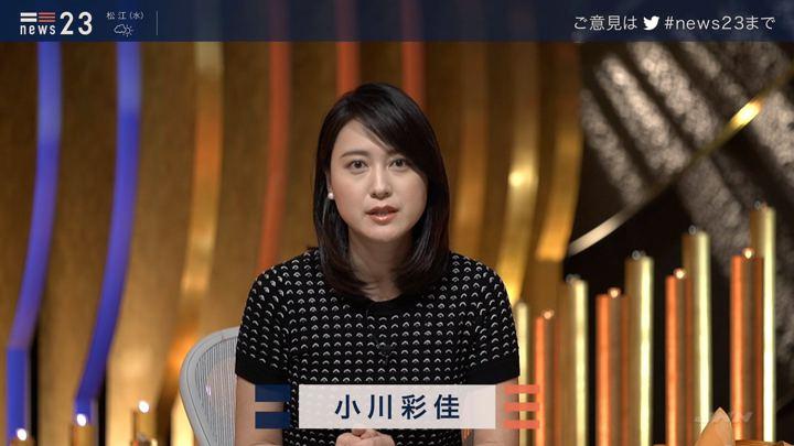 2019年08月06日小川彩佳の画像02枚目