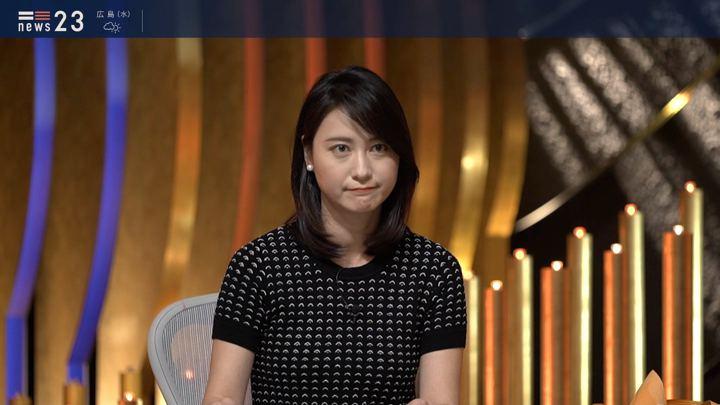 2019年08月06日小川彩佳の画像03枚目