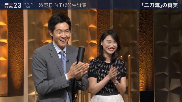 2019年08月06日小川彩佳の画像11枚目