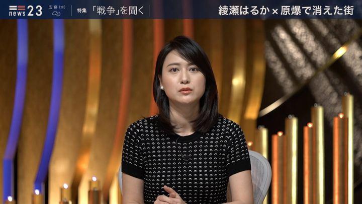2019年08月06日小川彩佳の画像14枚目
