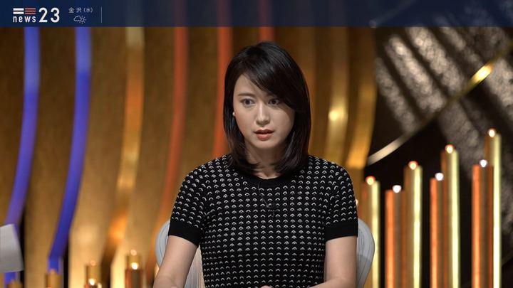 2019年08月06日小川彩佳の画像17枚目