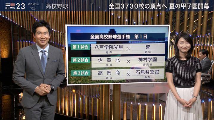 2019年08月06日小川彩佳の画像21枚目