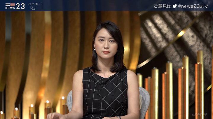 2019年08月07日小川彩佳の画像01枚目