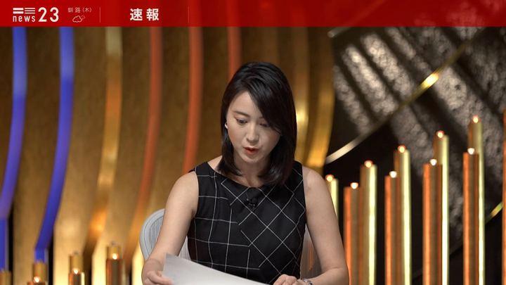 2019年08月07日小川彩佳の画像03枚目