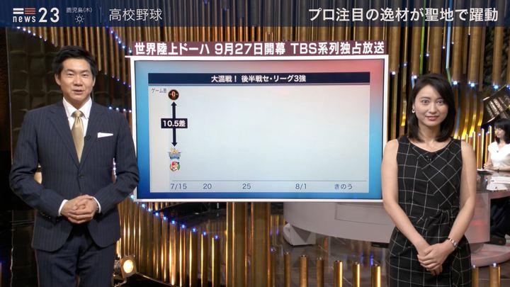 2019年08月07日小川彩佳の画像17枚目