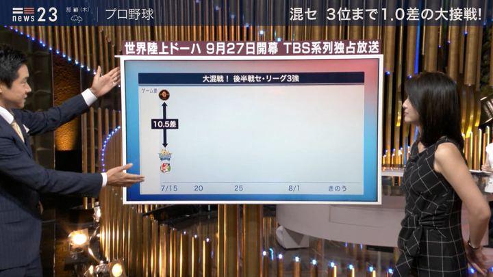 2019年08月07日小川彩佳の画像18枚目