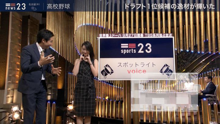 2019年08月07日小川彩佳の画像19枚目
