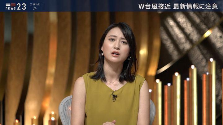 2019年08月08日小川彩佳の画像05枚目