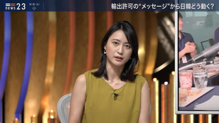 2019年08月08日小川彩佳の画像08枚目