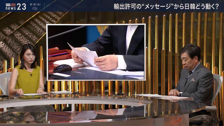 2019年08月08日小川彩佳の画像09枚目