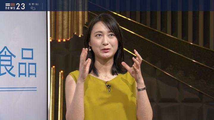 2019年08月08日小川彩佳の画像14枚目