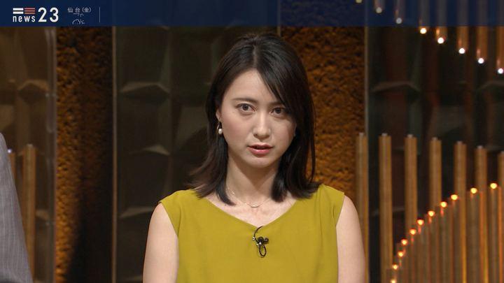 2019年08月08日小川彩佳の画像18枚目