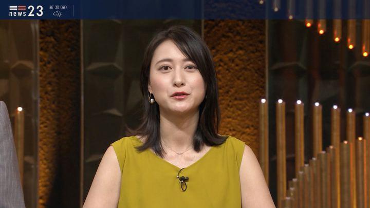 2019年08月08日小川彩佳の画像19枚目