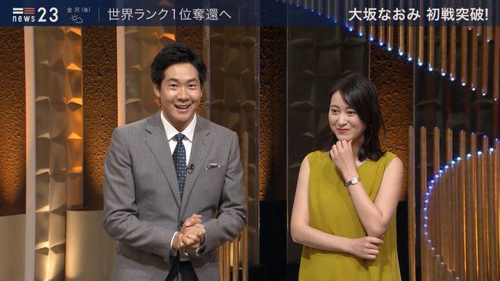 2019年08月08日小川彩佳の画像21枚目