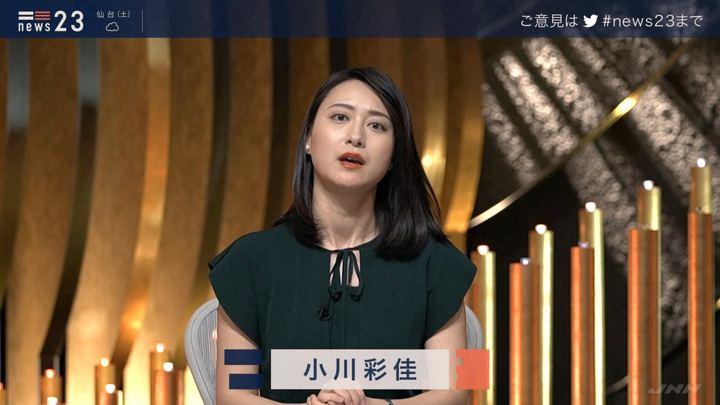 2019年08月09日小川彩佳の画像03枚目