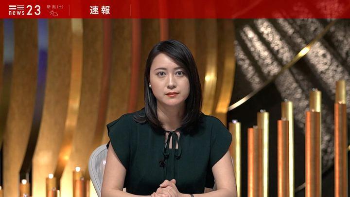 2019年08月09日小川彩佳の画像04枚目