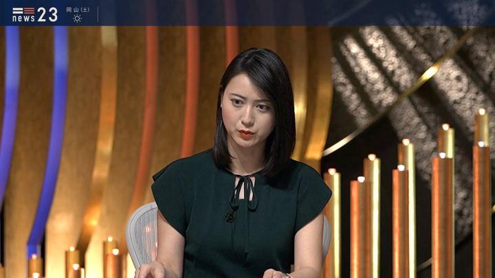 2019年08月09日小川彩佳の画像05枚目