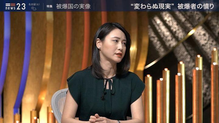2019年08月09日小川彩佳の画像10枚目