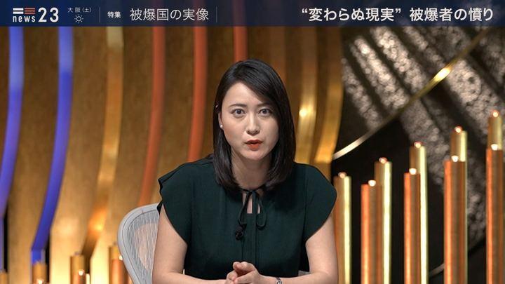 2019年08月09日小川彩佳の画像11枚目