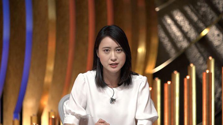 2019年08月12日小川彩佳の画像04枚目