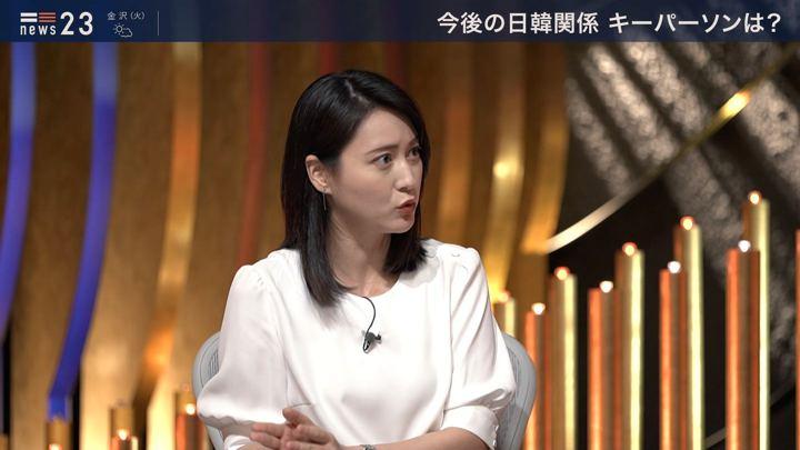 2019年08月12日小川彩佳の画像07枚目