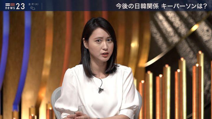 2019年08月12日小川彩佳の画像08枚目