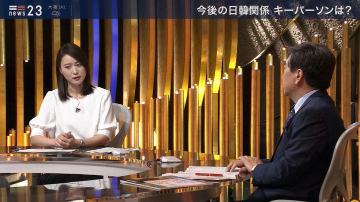 2019年08月12日小川彩佳の画像09枚目