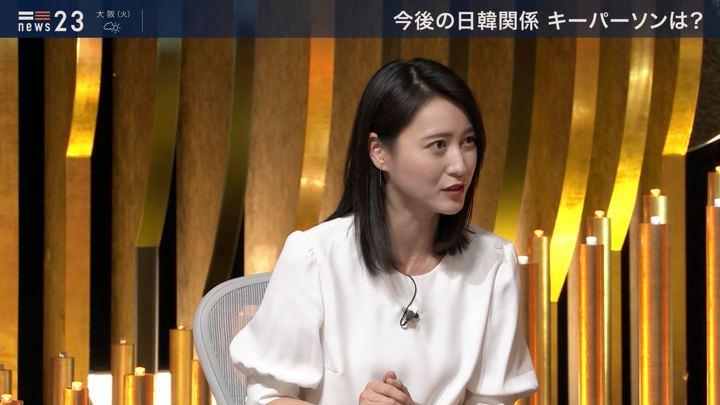 2019年08月12日小川彩佳の画像10枚目