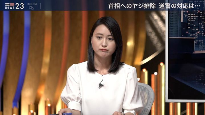 2019年08月12日小川彩佳の画像11枚目
