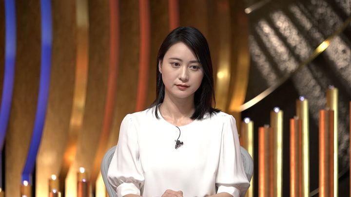 2019年08月12日小川彩佳の画像14枚目