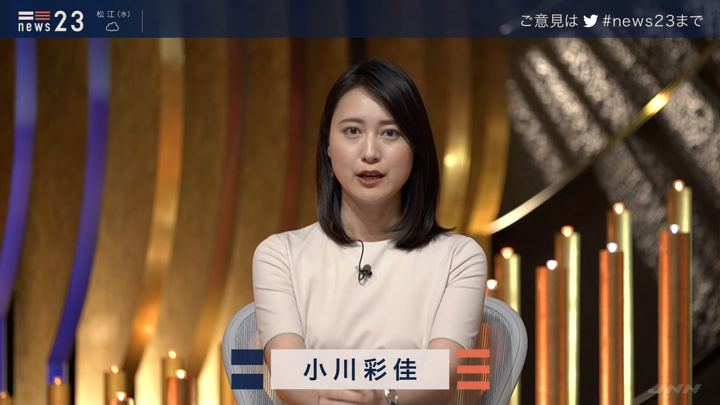 2019年08月13日小川彩佳の画像02枚目