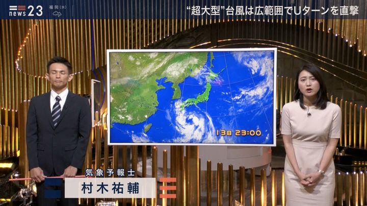 2019年08月13日小川彩佳の画像04枚目