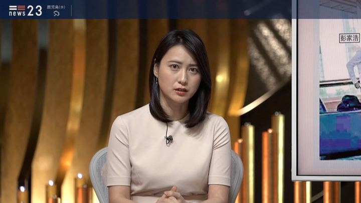 2019年08月13日小川彩佳の画像11枚目
