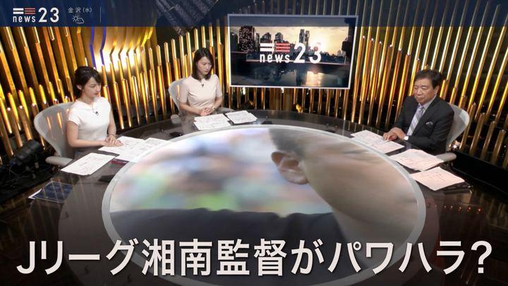 2019年08月13日小川彩佳の画像13枚目