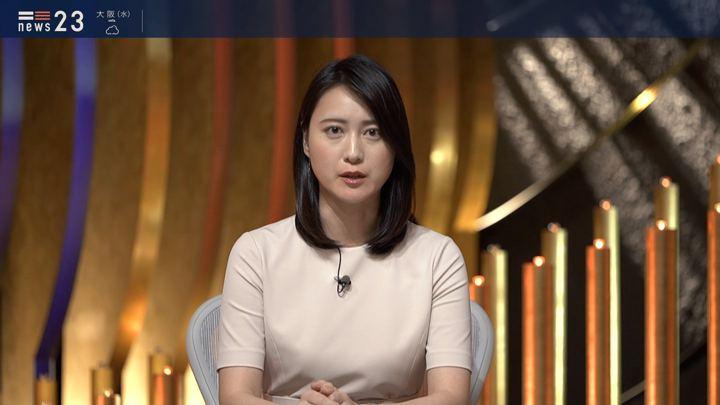 2019年08月13日小川彩佳の画像14枚目