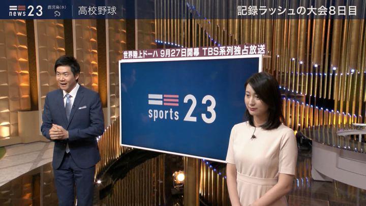 2019年08月13日小川彩佳の画像22枚目