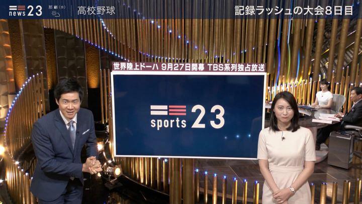 2019年08月13日小川彩佳の画像23枚目
