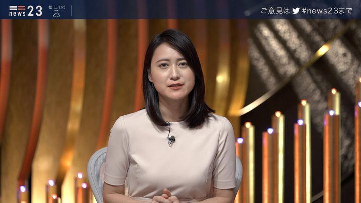 2019年08月13日小川彩佳の画像27枚目
