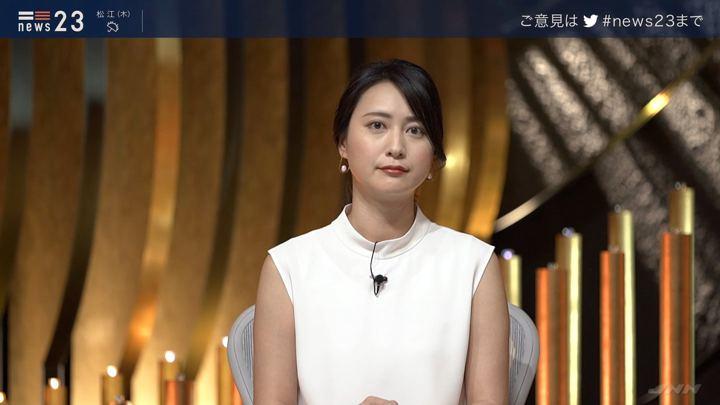 2019年08月14日小川彩佳の画像01枚目