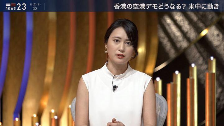 2019年08月14日小川彩佳の画像06枚目