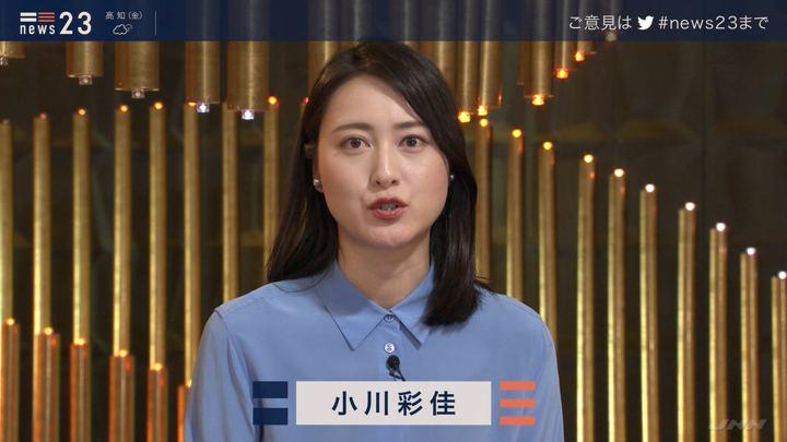 2019年08月15日小川彩佳の画像01枚目