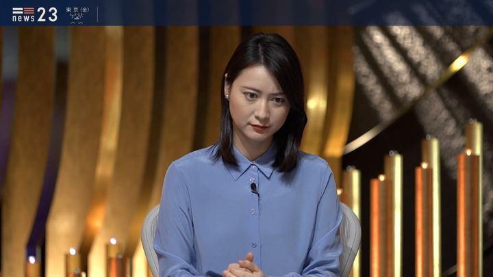 2019年08月15日小川彩佳の画像03枚目