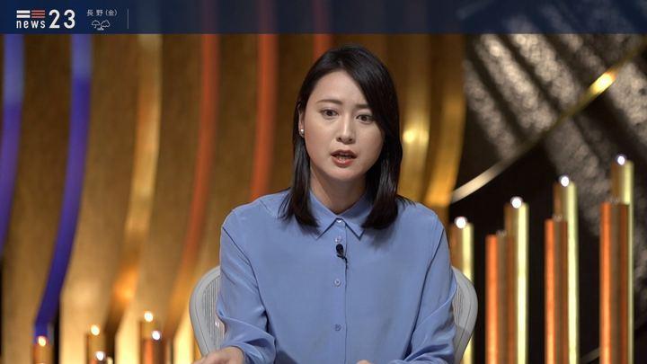 2019年08月15日小川彩佳の画像04枚目
