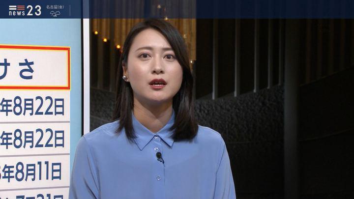 2019年08月15日小川彩佳の画像07枚目